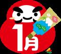 1moji-530x466