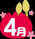 4moji-478x530