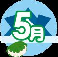 5moji-530x525