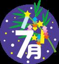 7moji-491x530