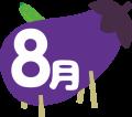 8moji-530x467