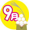 9moji-522x530